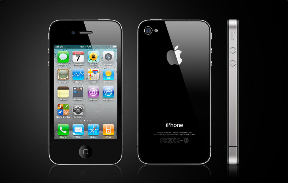 iphone 5 launch could be pushed back to september