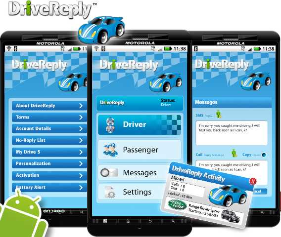 Drive Replay App