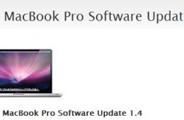 MacBook Pro Software Update 1.4