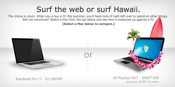 Surf the web or surf Hawaii