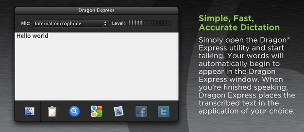 Dragon Express Screen