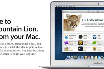 mountain lion will ship july 25