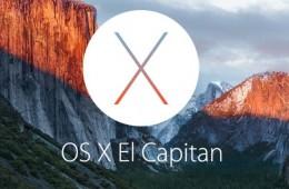 How to upgrade to OS X El Capitan